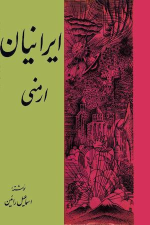 iranian-armani